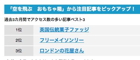スクリーンショット 2014-05-04 11.16.45.png
