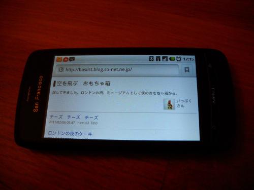 blog を見る.JPG